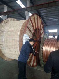 供应MYJV-1KV 3*2.5 矿用橡套齐鲁电缆