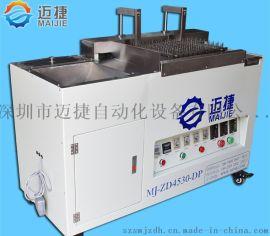 半自动浸锡炉 电源板浸锡炉 插件自动浸锡炉