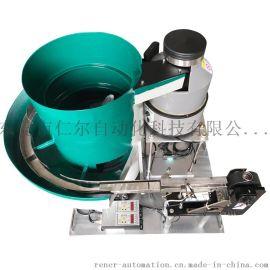 东莞厂家订做 弹簧振动盘 弹簧自动送料机
