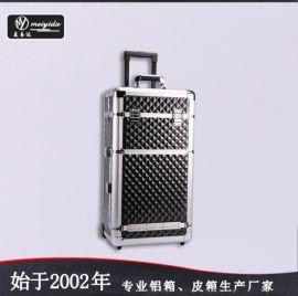 美易达美容美发拉杆箱大容量商务旅行箱多功能化妆箱