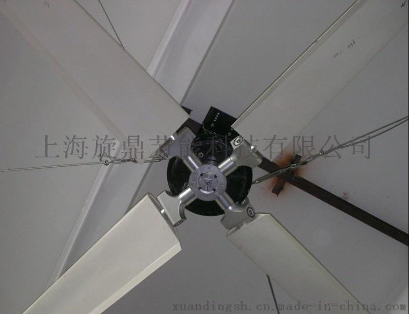 A旋鼎車間大型吊扇 7.3米6葉片工業節能大吊扇