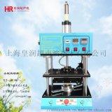 小型桌面式HR-300熱熔機