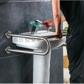 双U连体扶手防滑助力 不锈钢洗手盆扶手