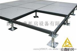 蘭州全鋼防靜電地板規格,PVC防靜電靜地板安裝廠家