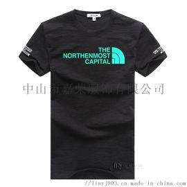 定做高品质竹节棉T恤 短袖t恤 来图样定制logo