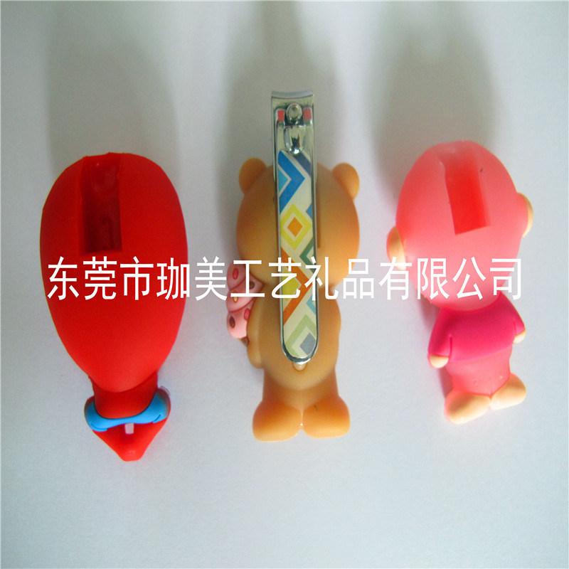 供應塑膠指甲剪套 卡通指甲套 立體指甲剪套 品質好