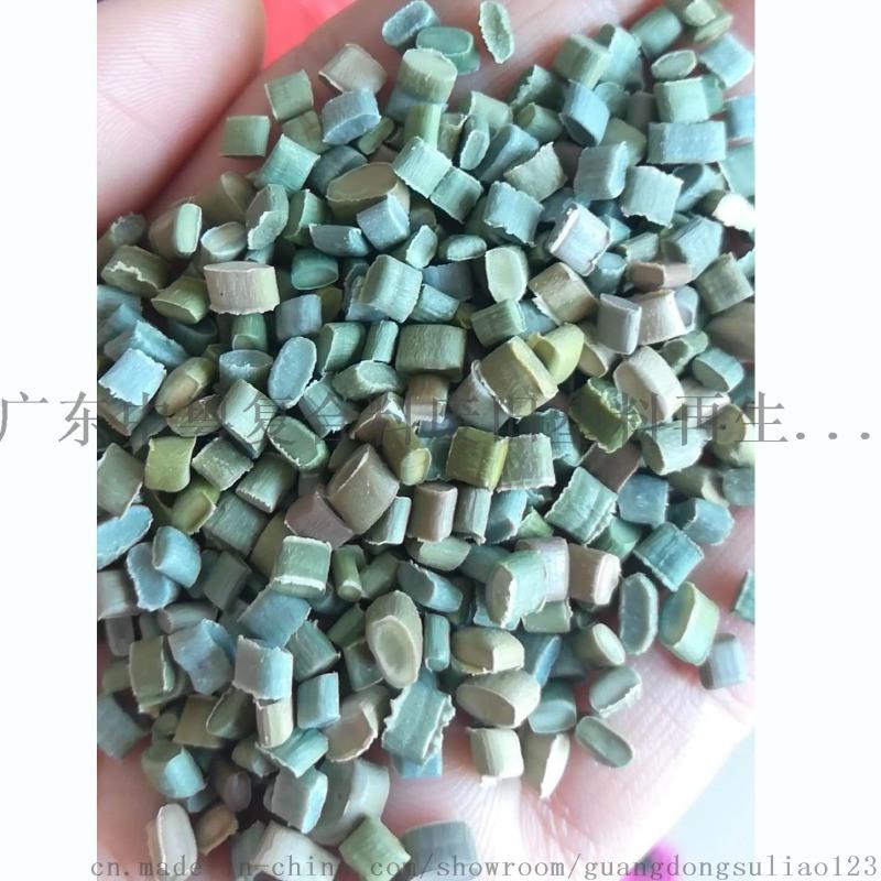 高低压PE回料混合木塑专用再生塑料颗粒