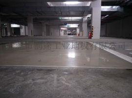 廣州地下車庫無塵處理,廣州環氧地面起皮怎麼辦