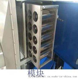 低温等离子空气净化器废气处理设备