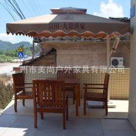 戶外休閒桌椅 實木戶外家具