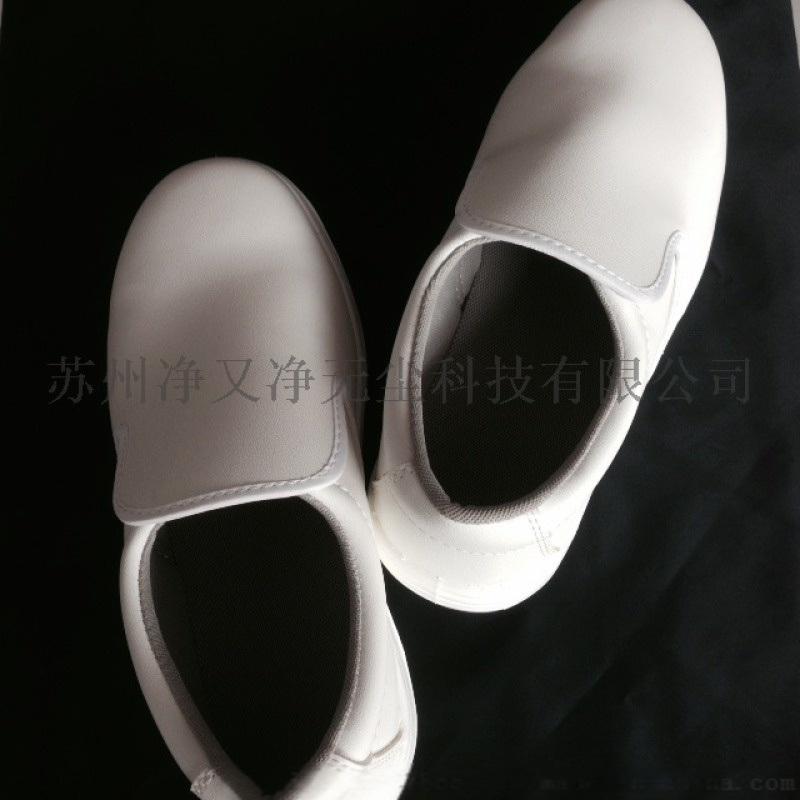 白色防砸劳保鞋,防静电安全鞋,车间防砸钢头鞋