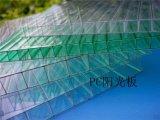 廣東佛山廠家直銷PC陽光板-兩層/四層/蜂窩透明森意陽光板