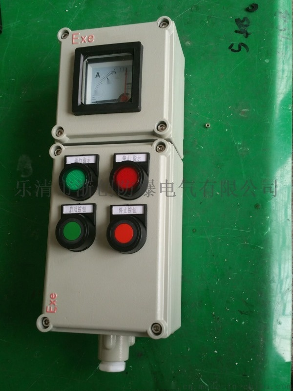 立式2灯2钮1表防爆操作柱