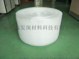 加厚防震气泡膜缓冲抗压气垫膜浙江厂家大量供应