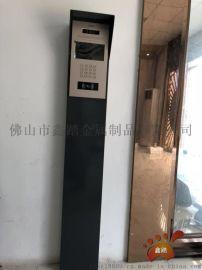 新款不锈钢烤黑漆门禁机座 小区可对视门禁机金属机座