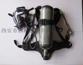 哪里可以买到带3C正压式空气呼吸器