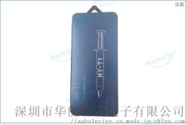 LED硅脂膏CPU散热膏HY-T1碳纳米高导热性能