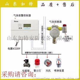 固定式液化气浓度探测器 可燃气体报警器
