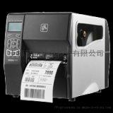 斑马Zebra Zt230工商用条码打印机