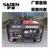 15kw靜音汽油發電機的用途