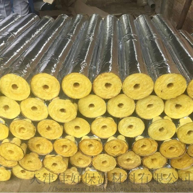 建筑玻璃棉保温板专业生产