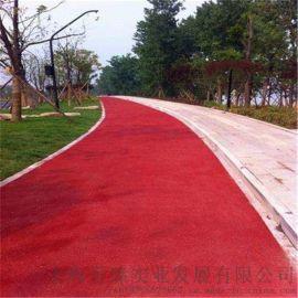 彩色透水沥青,武汉透水性路面铺装材料