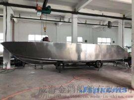 威海钓鱼船铝合金钓鱼船钓鱼艇厂家直销
