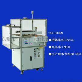 深圳正西TAK-330SM自动选择焊锡机波峰焊