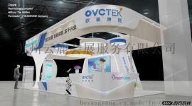 2020中国水博览会、第十五届中国水务高峰论坛