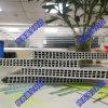 兰州中空塑料建筑模板供应商