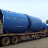 LPG系列高速離心噴霧乾燥機