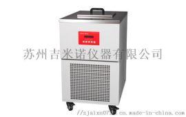 苏州吉米诺原子吸收冷却水循环机