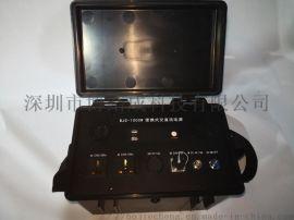 博结成BJC-1000W便携式交直流电源诚招合作