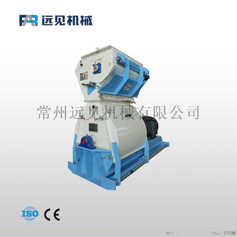 远见大豆细粉碎机 豆渣粉碎设备   原料粉碎机械