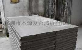 防火内隔墙板节能复合隔断墙板 办公室轻质隔墙板