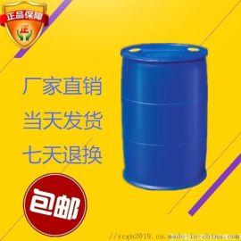 避蚊胺(N, N-二乙基間基苯甲醯胺) 原料