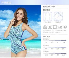 雪伦重庆7503硅胶义乳CL泳装能带义乳专用胸罩假乳房的泳衣