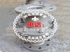 龙图牌DN65天然气阻火器 304阻火器特点