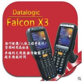 DATALOGIC德利捷Falcon X3+ 移动条码数据采集器PDA手持机盘点机