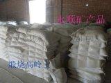 活性钙粉加工厂,河北活性钙粉生产厂家