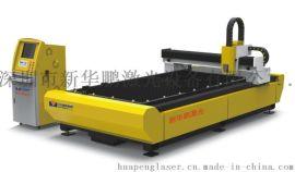 钢板激光切割机 玻璃激光切割机 汕头钢板激光切割机  深圳钣金激光切割机