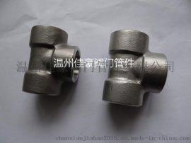 20#碳钢304不锈钢承插入对焊接式高压弯头 变径异径三通 直通中间管箍