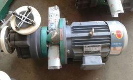 供应40FZB-30L**塑料自吸泵