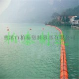 找垃圾攔截浮筒上中國製造網