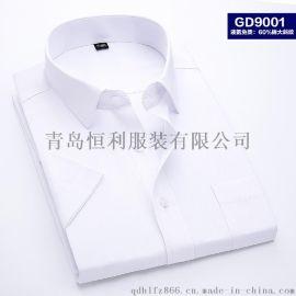 黄岛商务正装衬衣工装订做平度修身职业衬衫工作服厂家
