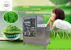 茶叶万能粉碎机 绿茶超微粉碎机 粉碎至500目色不变 速溶性好