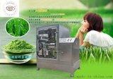 茶葉萬能粉碎機 綠茶超微粉碎機 粉碎至500目色不變 速溶性好