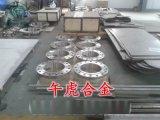 二氧化碳和氨汽提法尿素生產高壓設備用U2鋼/00Cr25Ni22Mo2N/2RE69尿素鋼