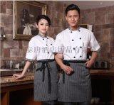 男女厨师工作服