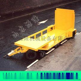源隆供应双向牵引平板拖车物流站周转车厂区机器运输车